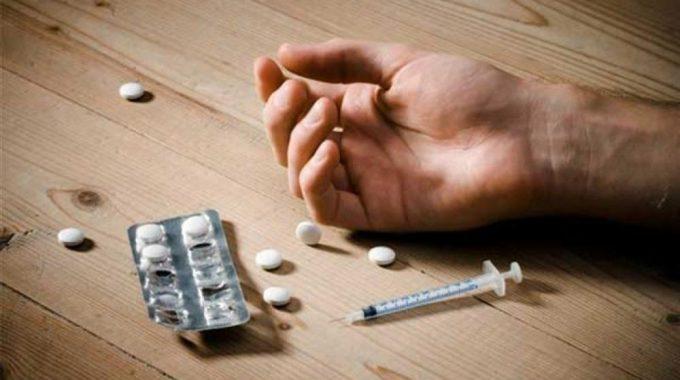 Adana Madde Kullanımı Terapisi